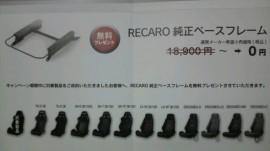 2010112019130000.jpg