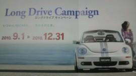2010112019130001.jpg