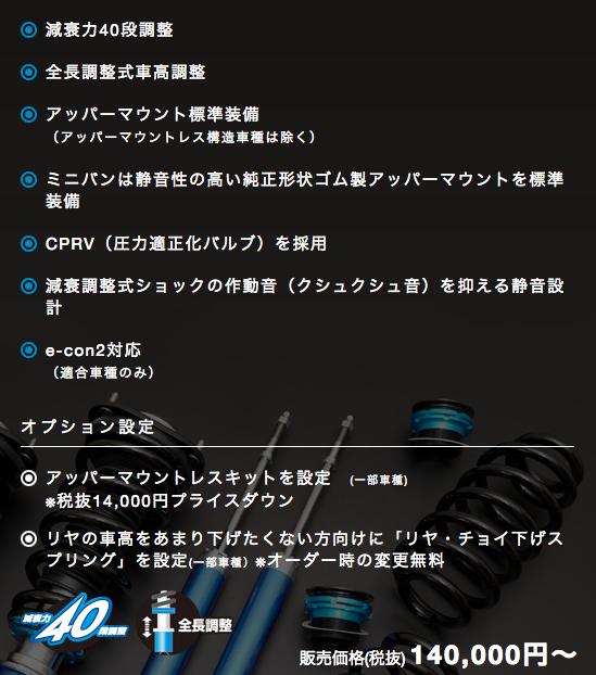 スクリーンショット 2015-01-26 18.11.20